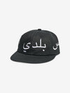 Arabic Unstructured Strapback - Black