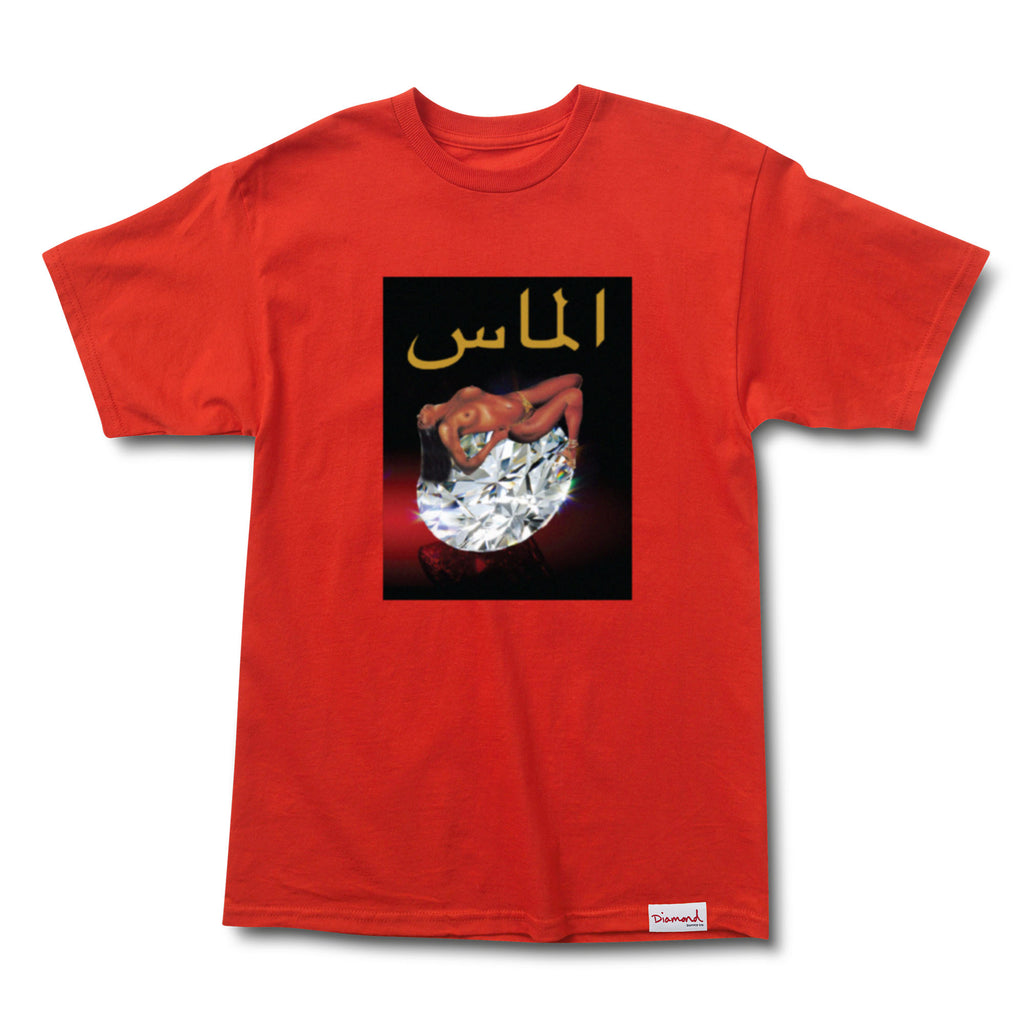 Arabic Lady Tee, Spring 2018 Delivery 1 Tee Printable -  Diamond Supply Co.