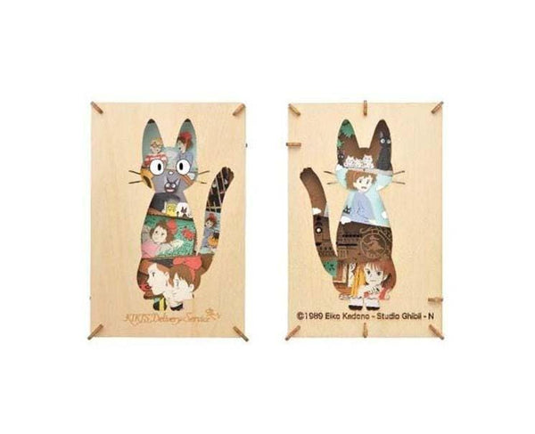 Kiki's Delivery Service Wood Style Paper Theater (Two-Sided)