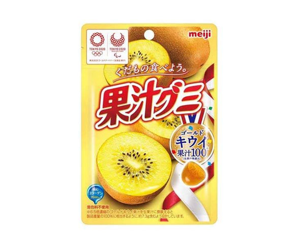 Meiji Fruit Juice Gummy Golden Kiwi Flavor