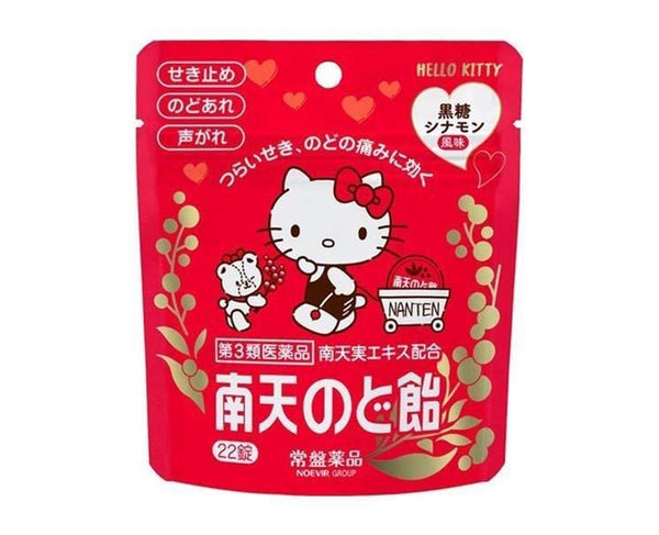 Hello Kitty Cinnamon Throat Candy