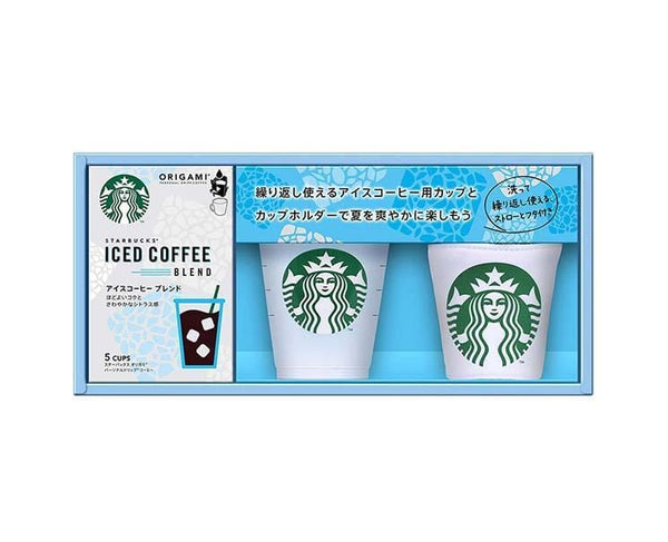 Starbucks Summer Blend Cup and Coffee Gift Set