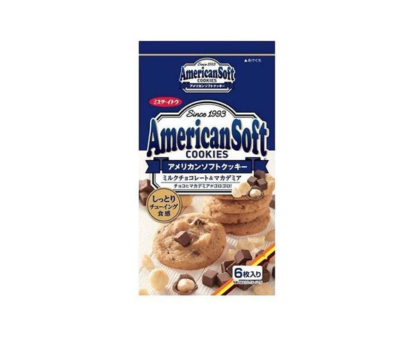 American Milk Chocolate Macadamia Soft Cookies