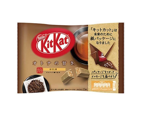Kit Kat: Sweetness for Adults (Hojicha)