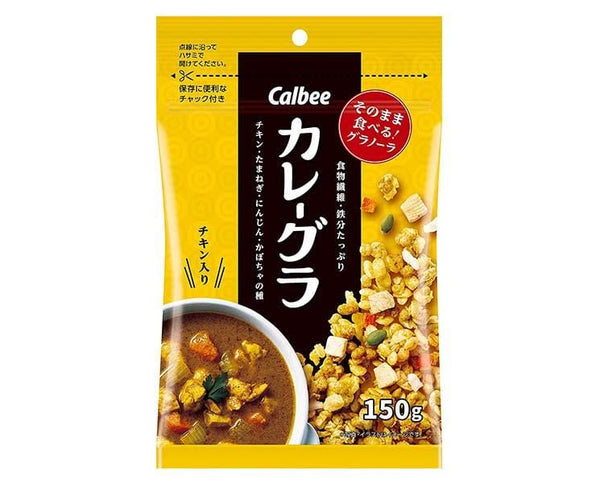 Calbee Curry Granola