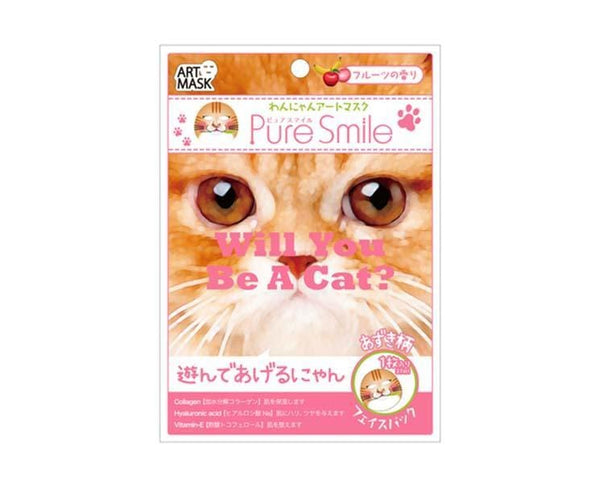 Pure Smile Art Mask (Cat)
