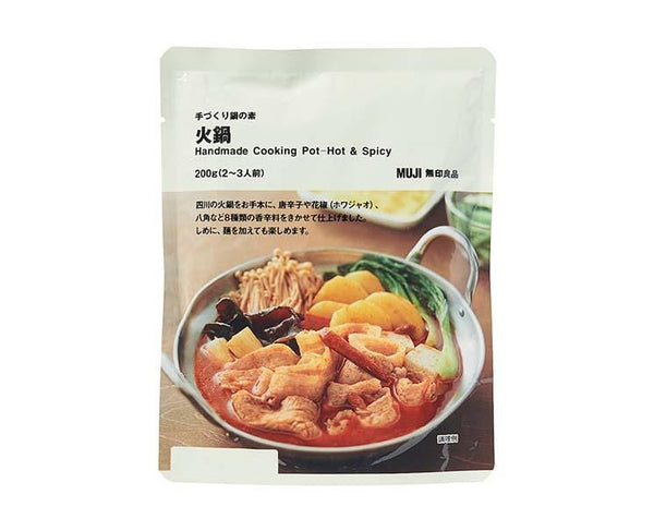 Muji Handmade Pot: Hot and Spicy