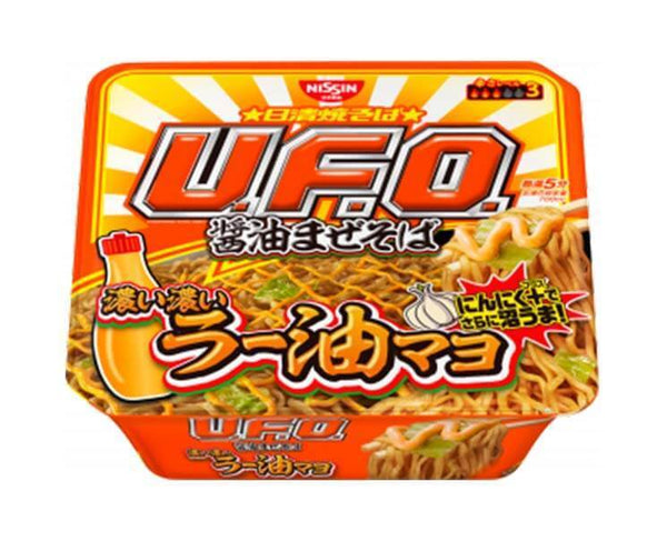 UFO Spicy Sesame Oil and Mayo Yakisoba