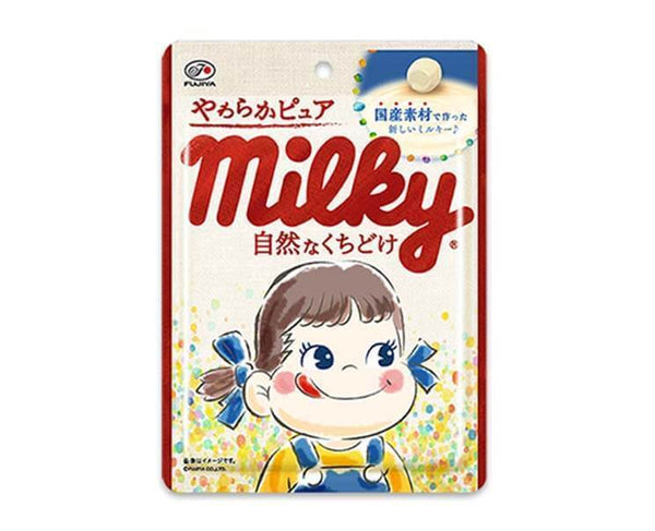 Milky Melty Candies
