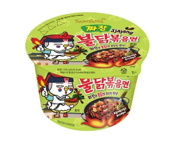 Korean Samyang Spicy Jajamyeon