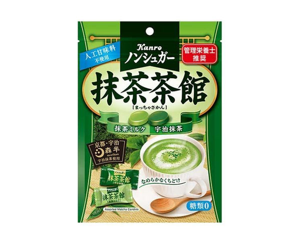 Kanro Double Matcha Hard Candy