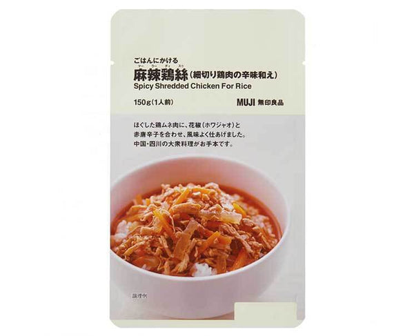 Muji Spicy Shredded Chicken for Rice
