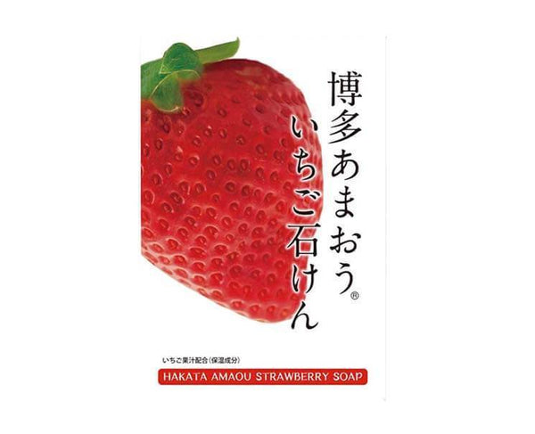 Hakata Aromatic Strawberry Soap