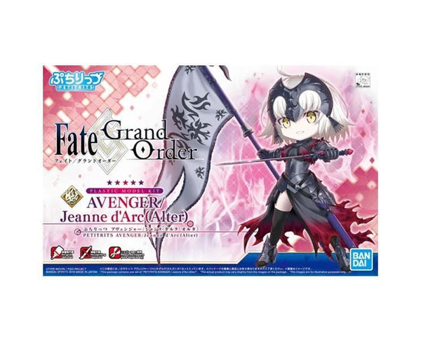 Petitris Fate/Grand Order Jeanne d'Arc (Alter)
