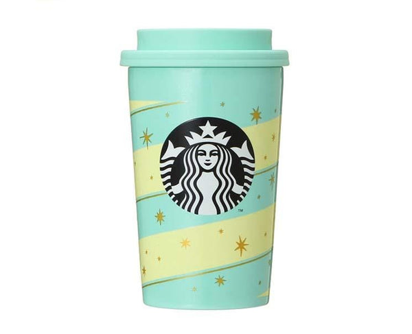 Starbucks 2020 Holiday: Striped Stainless Tumbler 355ml