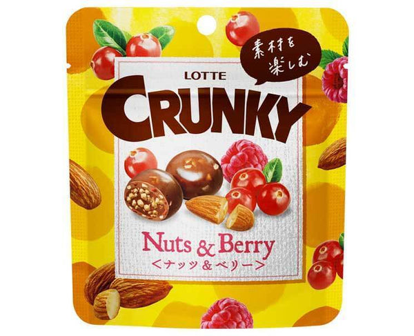 Crunky: Nuts and Berry Chocolate