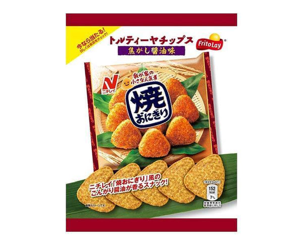 Fritolay Roasted Onigiri Chips