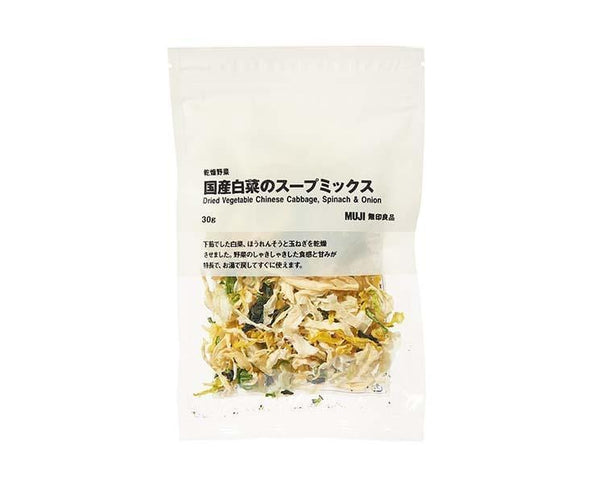 Muji Dried Vegetable Soup Mix