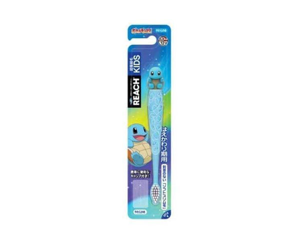 Squirtle Kids Toothbrush