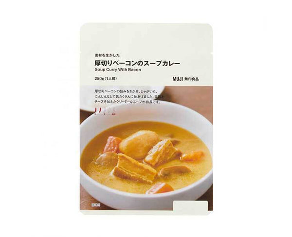 Muji Soup Curry with Bacon