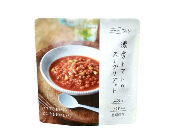 Rich Tomato Soup Risotto
