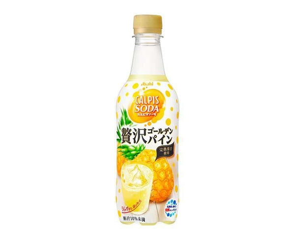 Calpis Soda: Golden Pineapple
