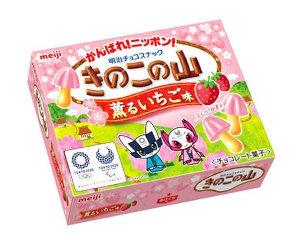 Chocorooms: Fragrant Strawberry Flavor
