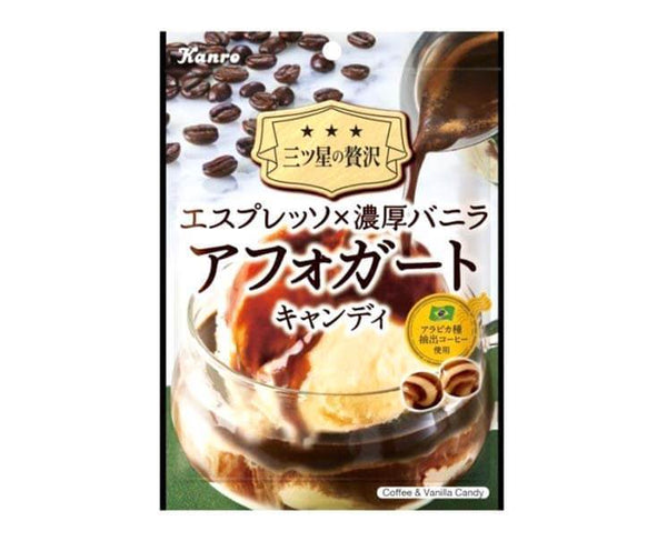 Kanro Affogato Candy