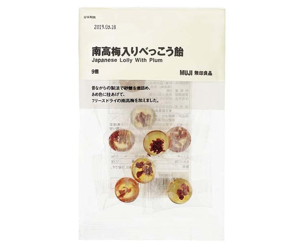 Muji Japanese Lolly with Plum