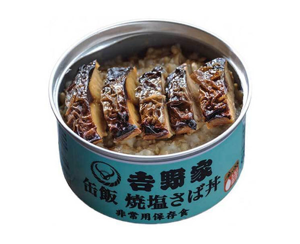Yoshinoya Canned Salted Mackarel Rice