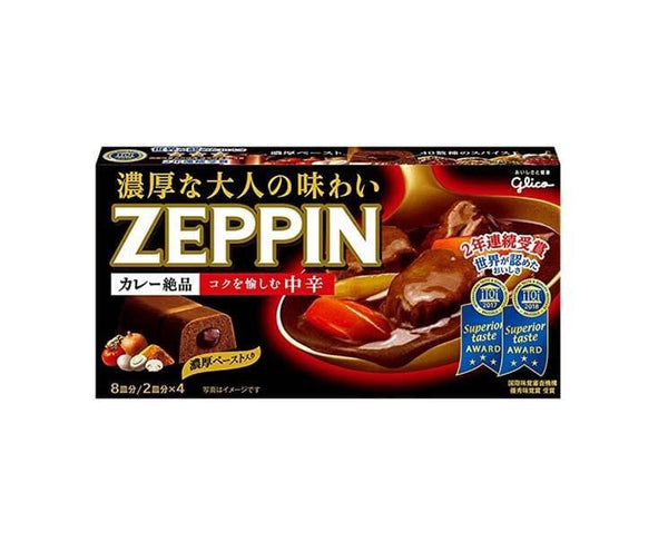 Zeppin Medium Spice Curry