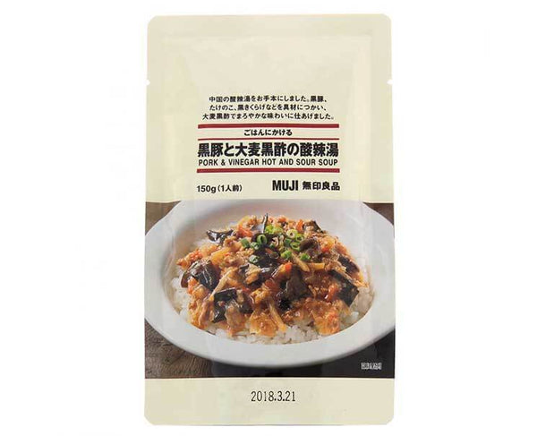 Muji Pork & Vinegar Hot and Sour Soup
