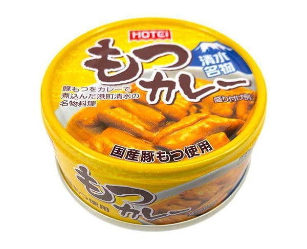 Canned Motsu Curry