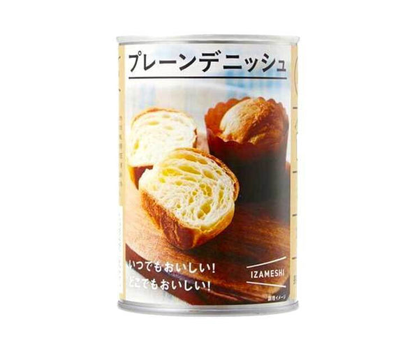 Izameshi Canned Plain Danish