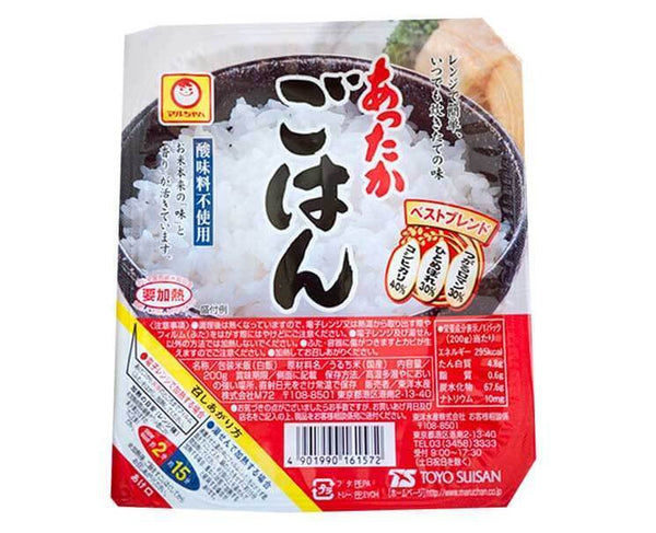 Japanese Instant Rice