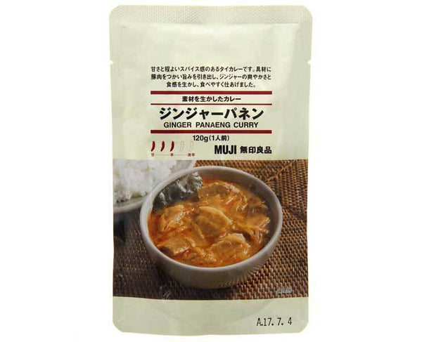 Muji Ginger Panaeng Curry