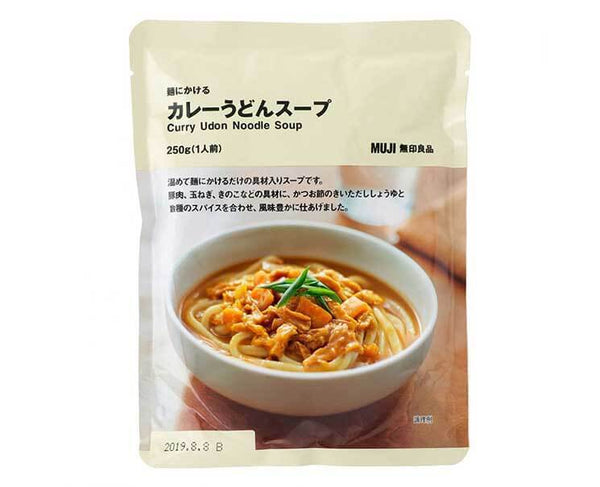 Muji Curry Udon Noodle Soup