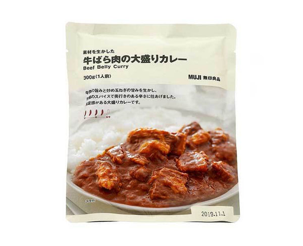 Muji Beef Belly Curry