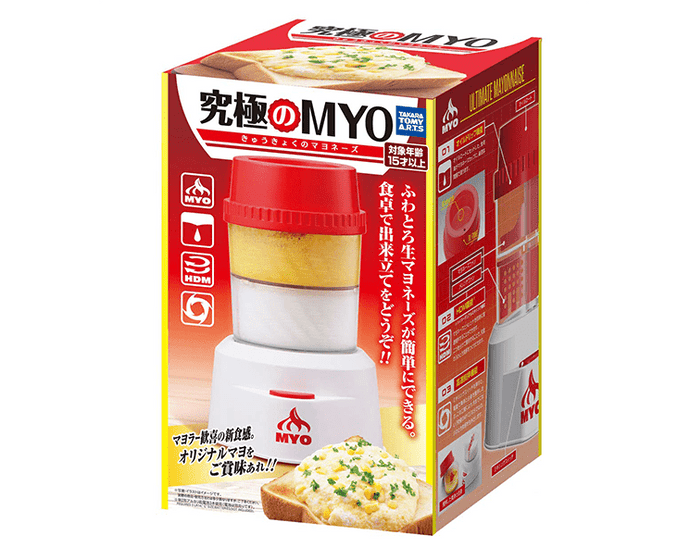 Ultimate Mayonnaise Maker