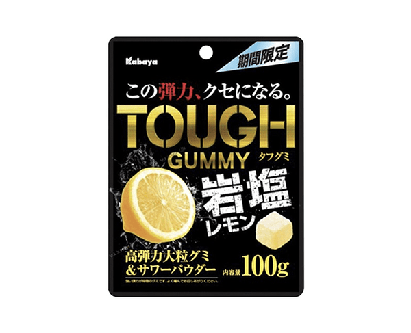 Tough Lemon Gummy