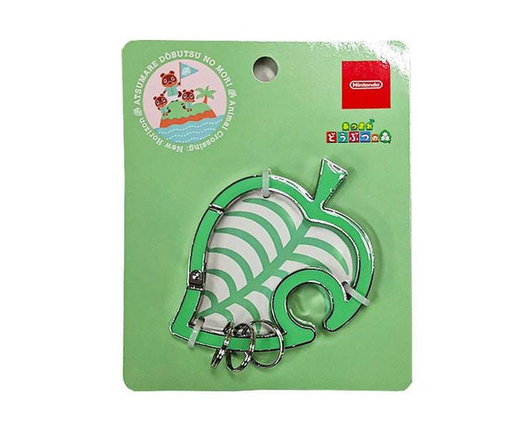 Animal Crossing Leaf Carabiner
