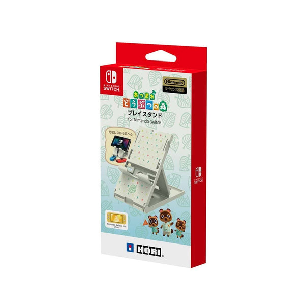 Animal Crossing Playstand for Nintendo Switch