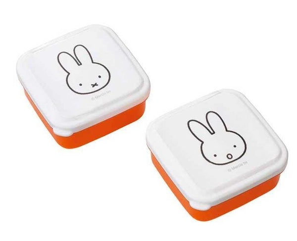 Miffy 2-Piece Bento Box Set