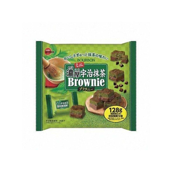 bourbon rich uji matcha brownie white background