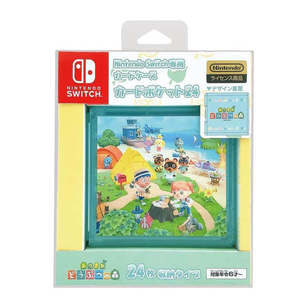Nintendo Switch Animal Crossing New Horizons Card Holder