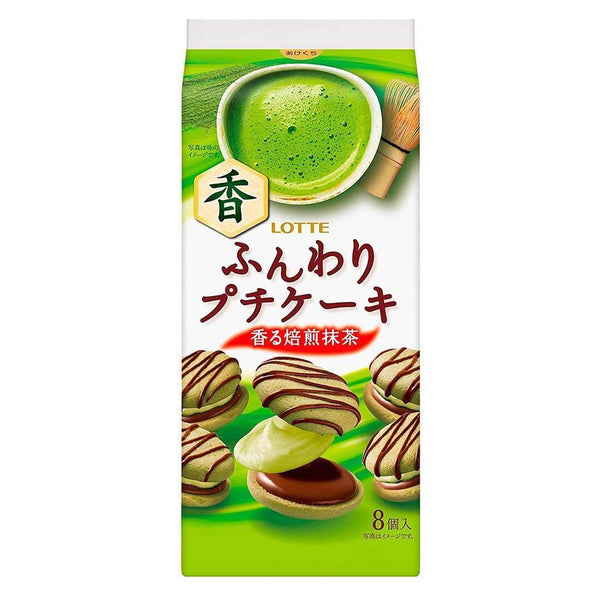 lotte chocolate and matcha cake cookie whitegreen container white background