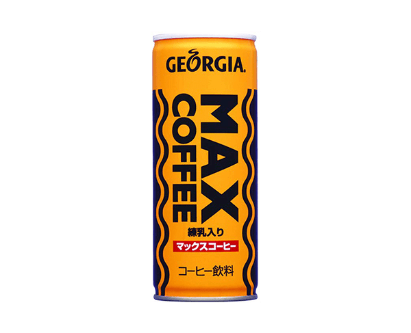 Georgia Max Coffee 250G