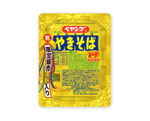 Pey Young Sauce Yakisoba With Golden Powder 120G