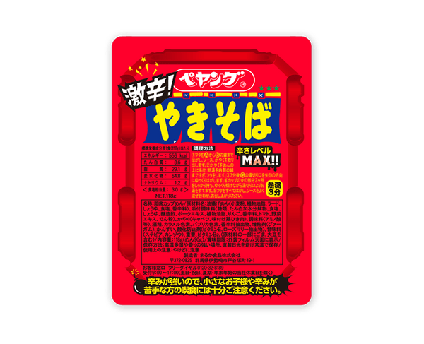 Pey Young Super Hot Soba Noodles 118G
