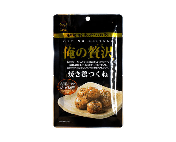 Duck Well Food My Luxury Grilled Chicken Meatball 58G